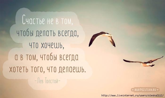 1480076501_004 (700x418, 137Kb)