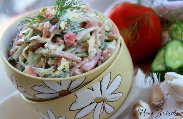 Салат из ветчины, помидоров, огурцов и сыра/3290568_BEDmvIoDm20 (602x394, 54Kb)