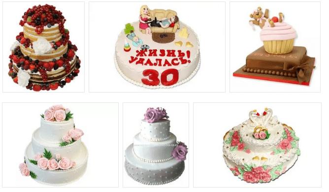Бизнес торты на заказ /6210208_biznes_torty_na_zakaz (668x390, 82Kb)