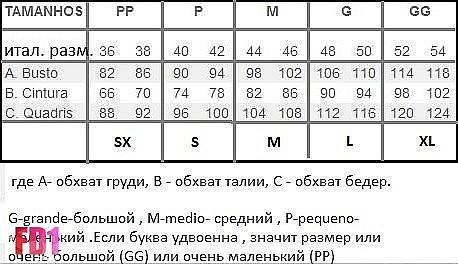 5988810_Vikroika_kypalnika_6 (458x265, 40Kb)