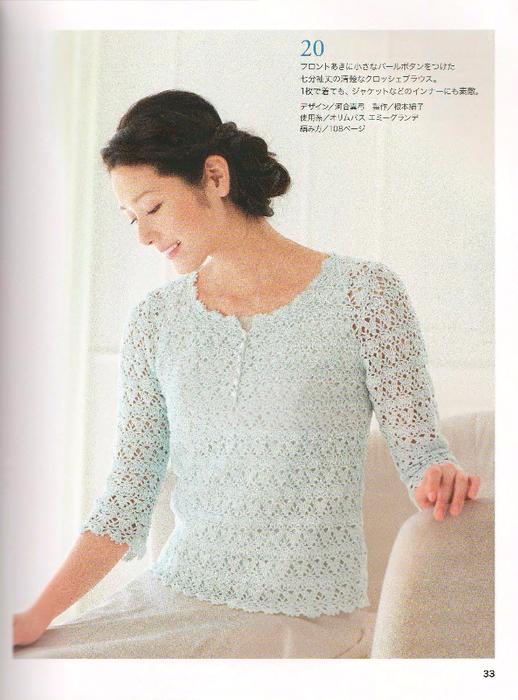 Let's knit series NV80254 2012 kr_033 (518x700, 453Kb)