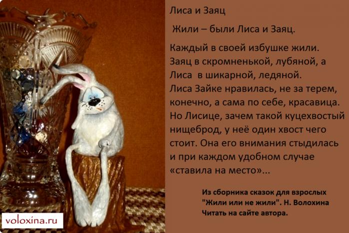 5860931_knijyshki (700x467, 454Kb)