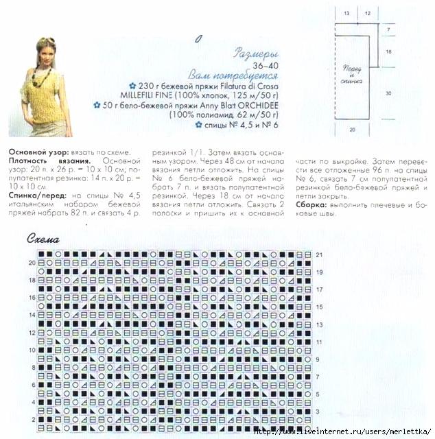 РјР» (17) (634x640, 310Kb)