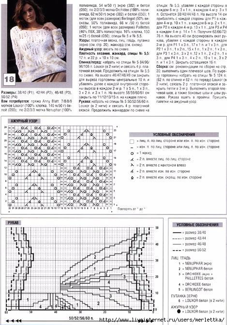 РјР» (21) (469x671, 299Kb)