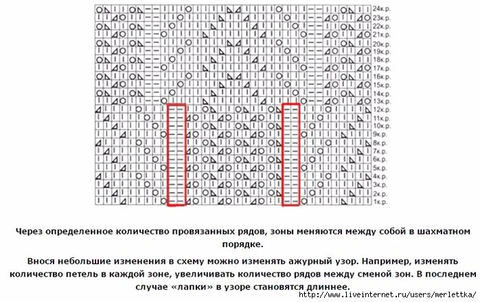РјР» (37) (700x440, 229Kb)