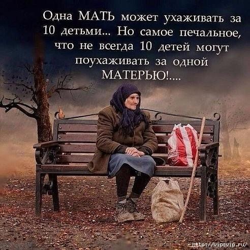 5745884_mat_odna (492x492, 195Kb)