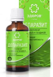 Прополисный эликсир ДЕПАРАЗИТ/6210208_deparazit (171x250, 18Kb)