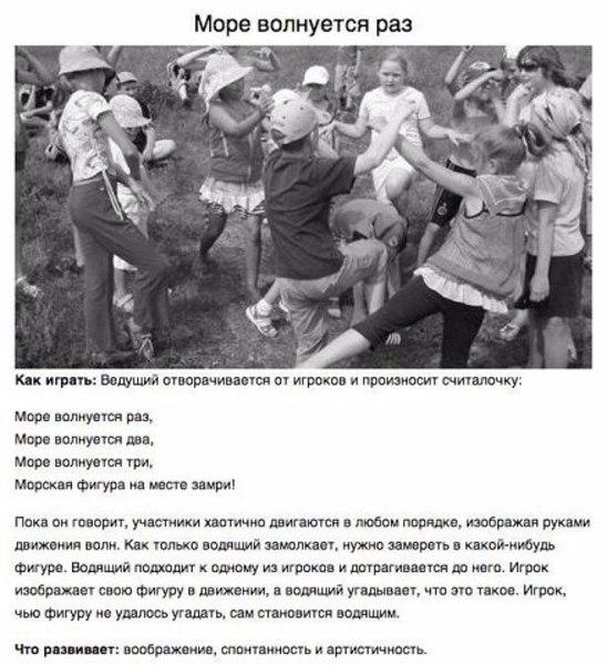 Правила любимых игр детства1 (548x600, 201Kb)