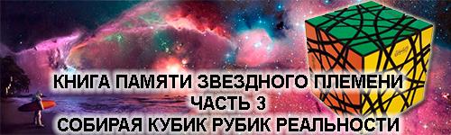 1294468_original (500x150, 162Kb)
