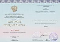 d_diplom (197x140, 8Kb)