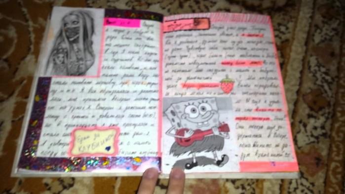 Личный дневник: Зачем его ведут?