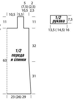 5988810_Fileinoe_plate_s_otkritimi_plechami_5 (300x400, 11Kb)