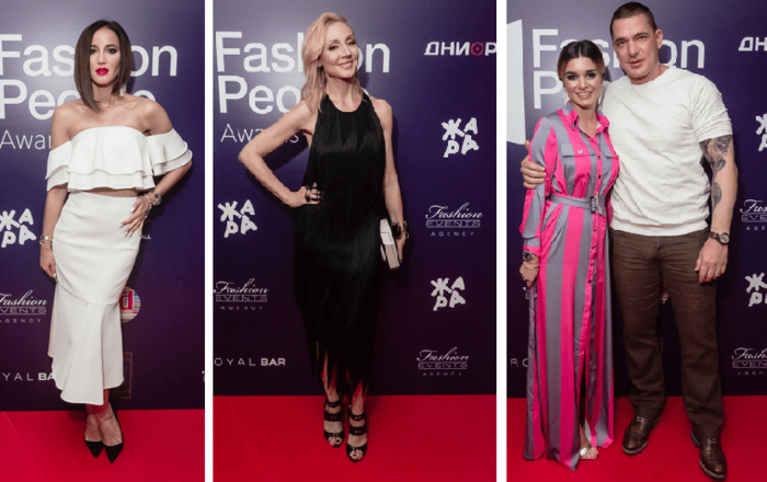 Бузова получила награду/6210208_Fashion_People_Awards (700x440, 410Kb)