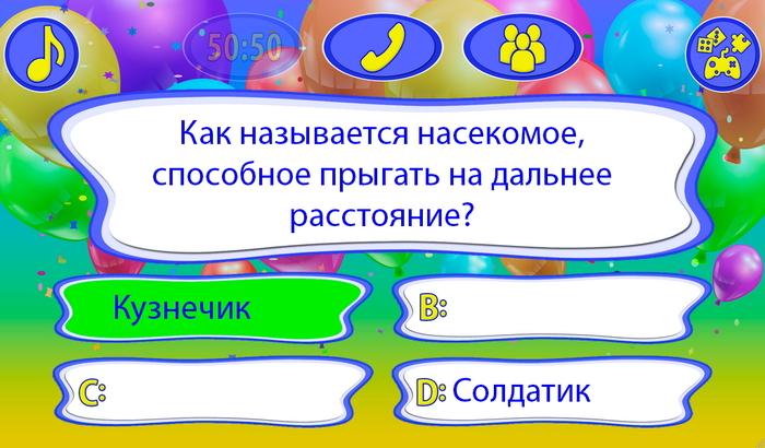 6037813_4 (700x410, 242Kb)