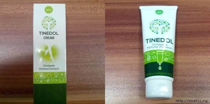 Tinedol от грибка ног/6210208_Tinedol (700x346, 101Kb)