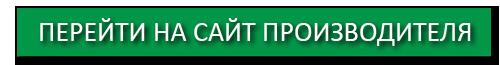 Купить Tinedol от грибка ног/6210208_sait_proizvoditelya (500x65, 144Kb)