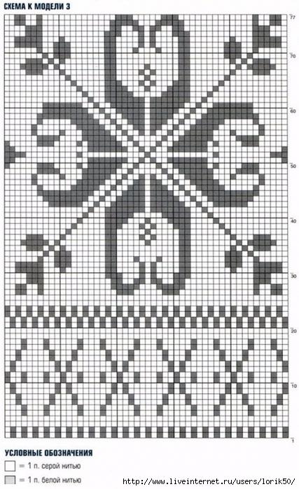 ubka-jokard-3 (427x700, 274Kb)