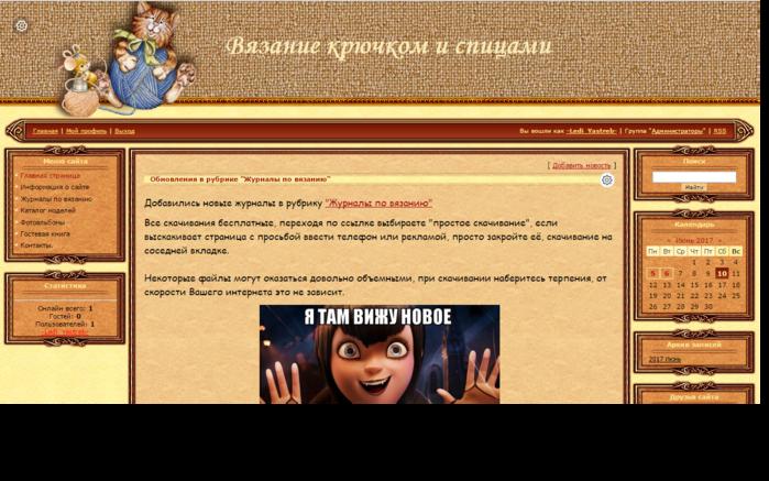 Сайт по вязанию крючком и спицами/3071837_Untitled1 (700x437, 505Kb)