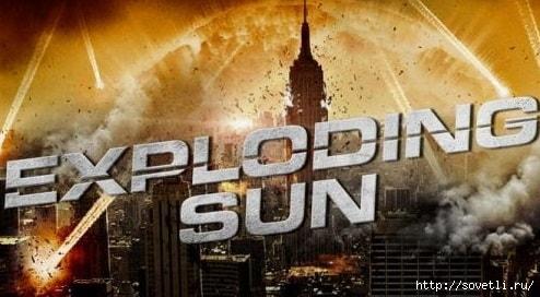 Взорванное солнце/6210208_vzorvannoe_solnce (494x272, 96Kb)