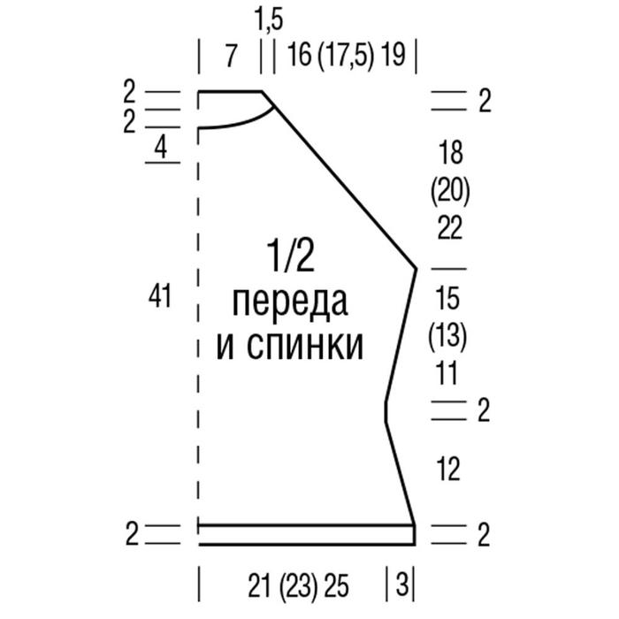 17 (700x700, 59Kb)