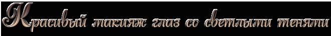 aramat_0T0062 (660x72, 35Kb)