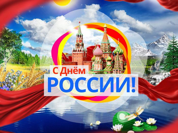 http://img0.liveinternet.ru/images/attach/d/1/135/834/135834702_DEN_ROSSII_7.jpg