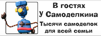 Clip2net_170612220657 (418x150, 60Kb)