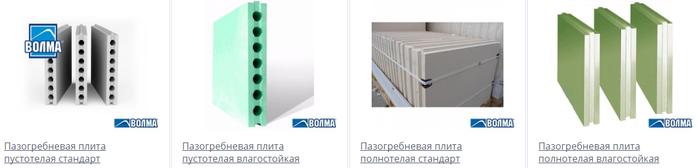 строительные материалы3 (700x168, 90Kb)