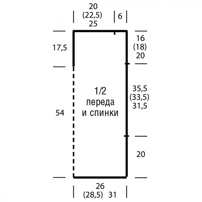 5988810_AJYRNII_PYLOVER_S_ROMBOM_I_KOSAMI_SPICAMI_3 (700x700, 108Kb)