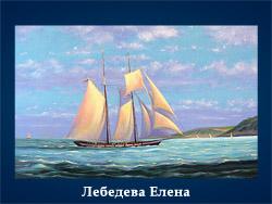 5107871_Lebedeva_Elena (250x188, 51Kb)