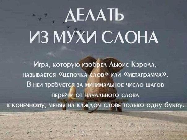 3925311_otkritki_tolkovanie_2 (604x453, 41Kb)