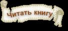 X6AA7sTTVMbR (136x63, 12Kb)