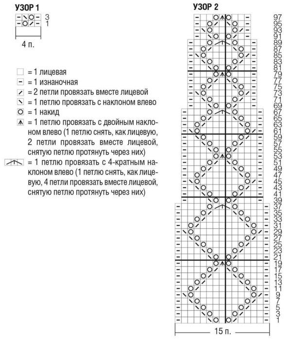 хии (595x700, 85Kb)