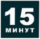 6209540_logo_15_minyt (81x79, 10Kb)