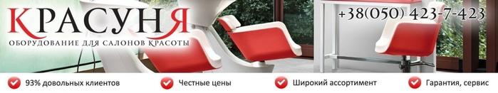 4208855_krasunya_117409dab86f713_1600x300 (700x131, 73Kb)