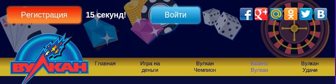 казино (661x167, 82Kb)