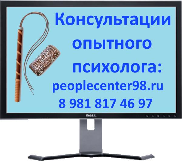 5860931_reklama (600x529, 156Kb)