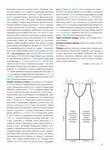 Превью MDian072017_top-journals.com_Страница_13 (514x700, 295Kb)