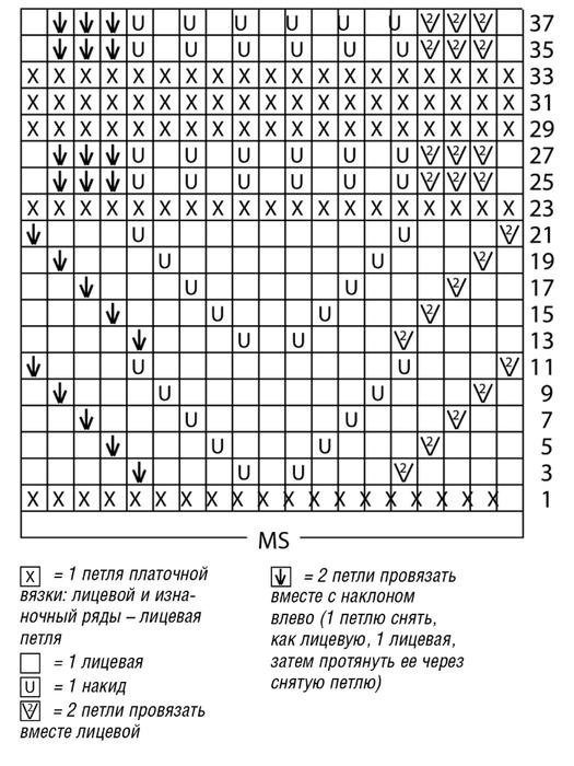 41 (525x700, 174Kb)