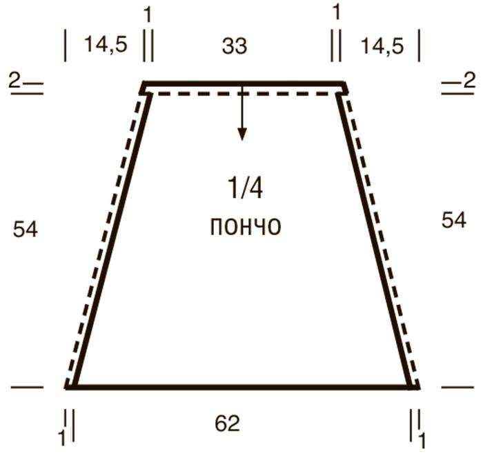 63 (700x667, 97Kb)
