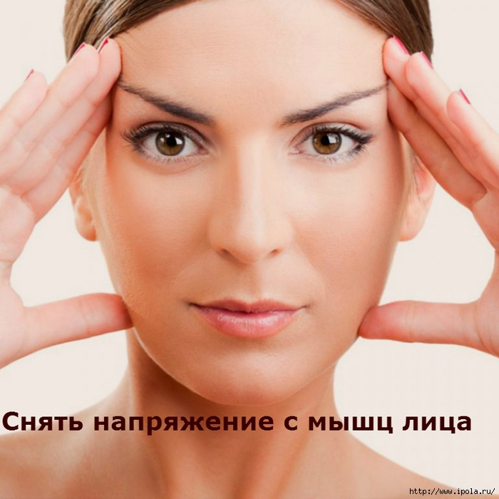 "alt=""снять напряжение с мышц лица""/2835299_snyat_napryajenie_s_mishc_lica (700x700, 245Kb)"