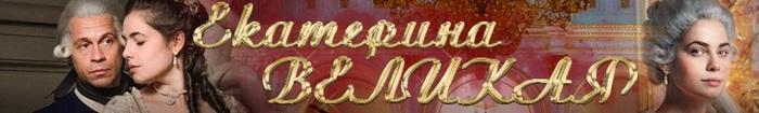 logo1 (700x105, 37Kb)