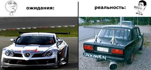 Колхозный и профессиональный тюнинг авто – разница очевидна!