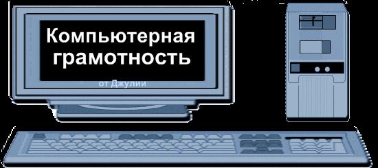5719627_va789shdu (550x245, 63Kb)