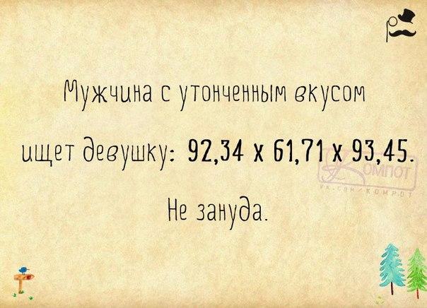 1433186441_frazki-4 (604x436, 233Kb)