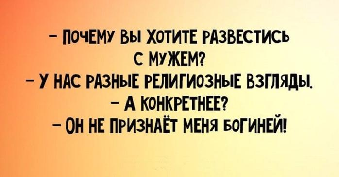 0_125d8e_b51d9453_orig (700x365, 198Kb)