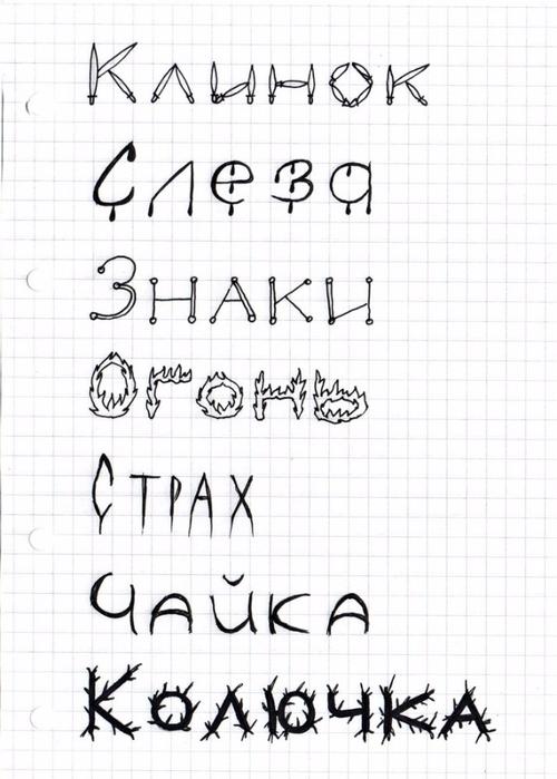 CJkBJMXiEXk (500x700, 297Kb)