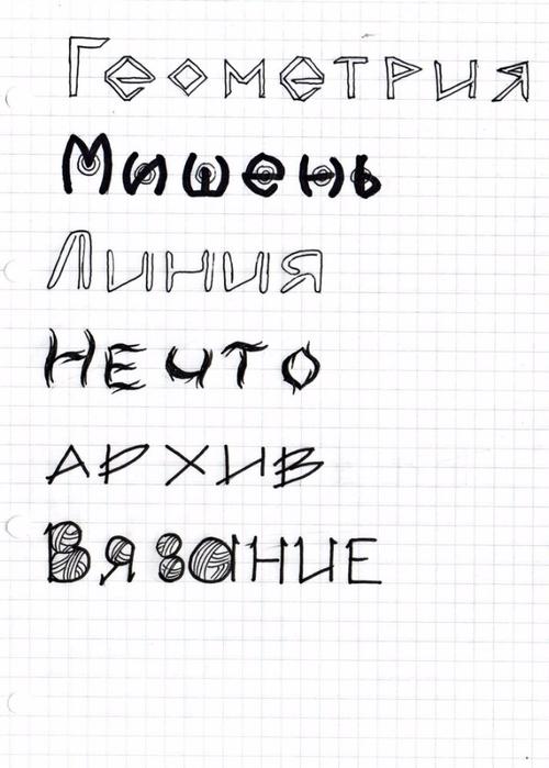 Zuk_yKTGpH4 (500x700, 283Kb)