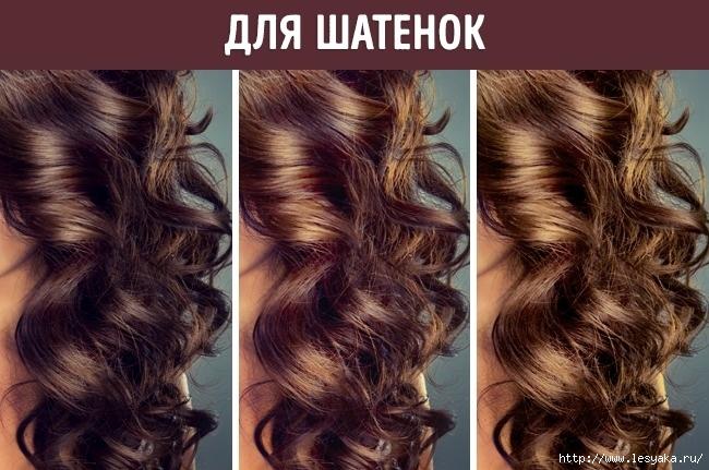 3 натуральных красителя для волос своими руками!/3925073_111666526098360014968464201496846430650114968464306502ebc2ad95e1497609908 (650x431, 216Kb)