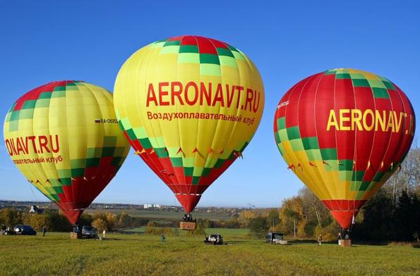 Романтическое путешествие - полет на воздушном шаре